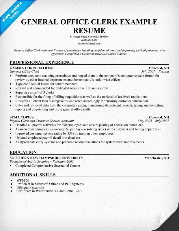 Generic Objective for Resume Elegant General Fice Clerk Resume Resume Panion