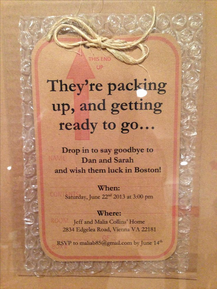Going Away Party Invitation Unique Going Away Party Invitation On Bubble Wrap