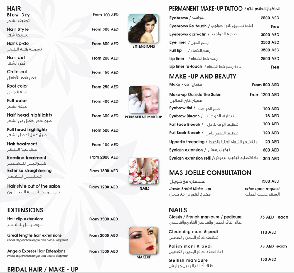 Hair Salon Price Lists Fresh خليجية Beauty Salons In Uae Services & Price Lists