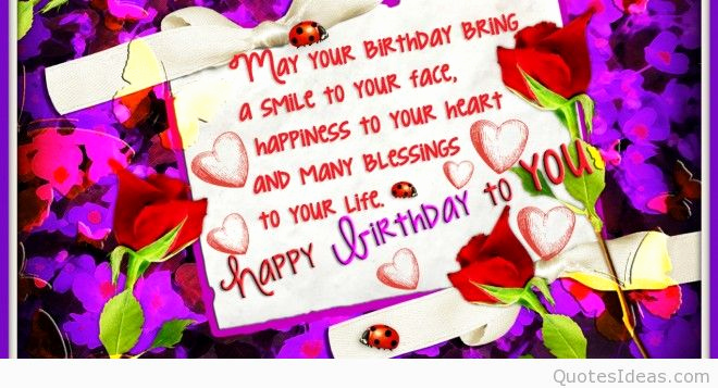 Happy Bday Wallpapers Free Luxury Happy Birthday Quotes Images Happy Birthday Wallpapers
