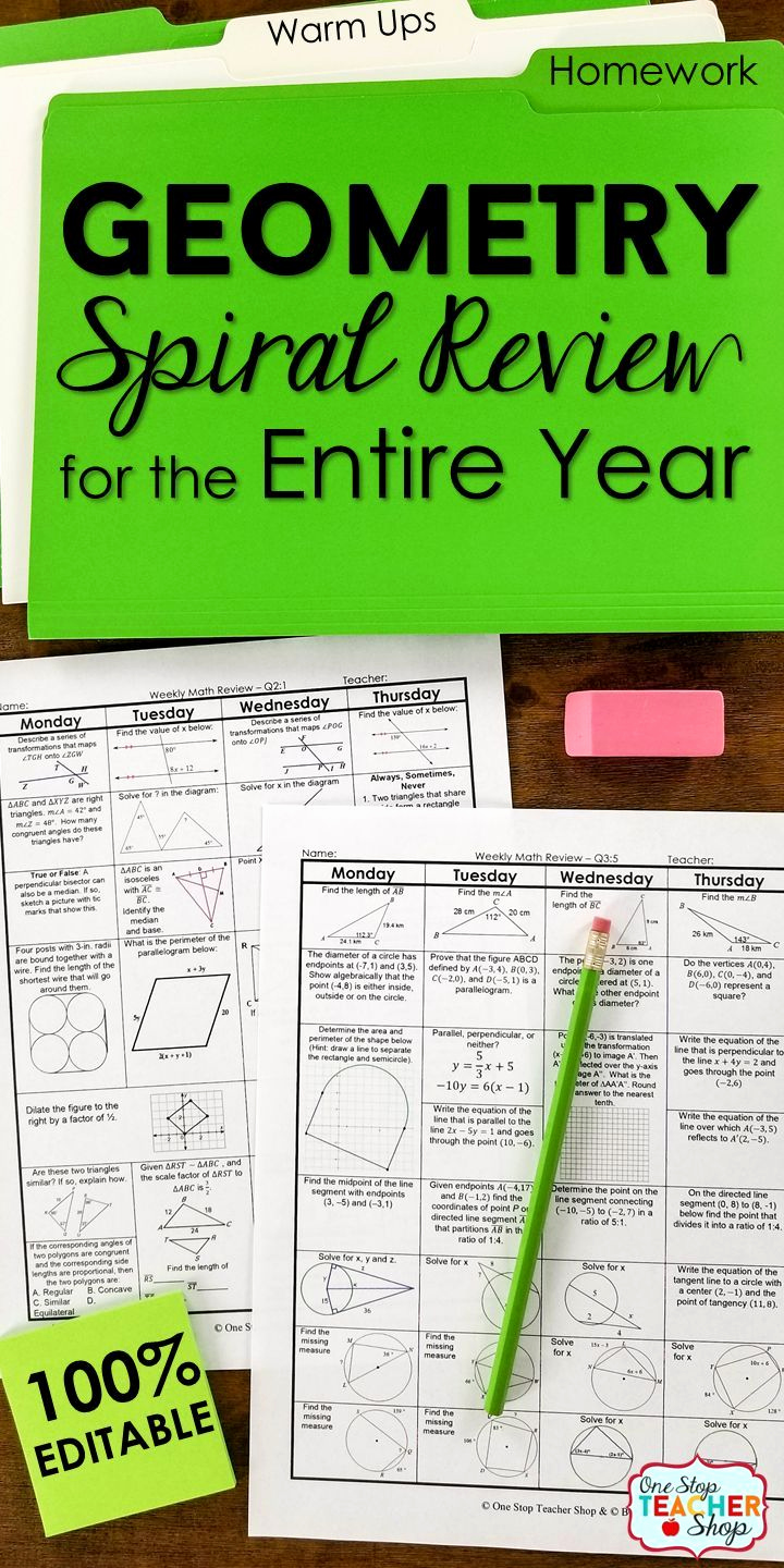 High School Geometry Worksheets Lovely Best 25 High School Geometry Ideas On Pinterest