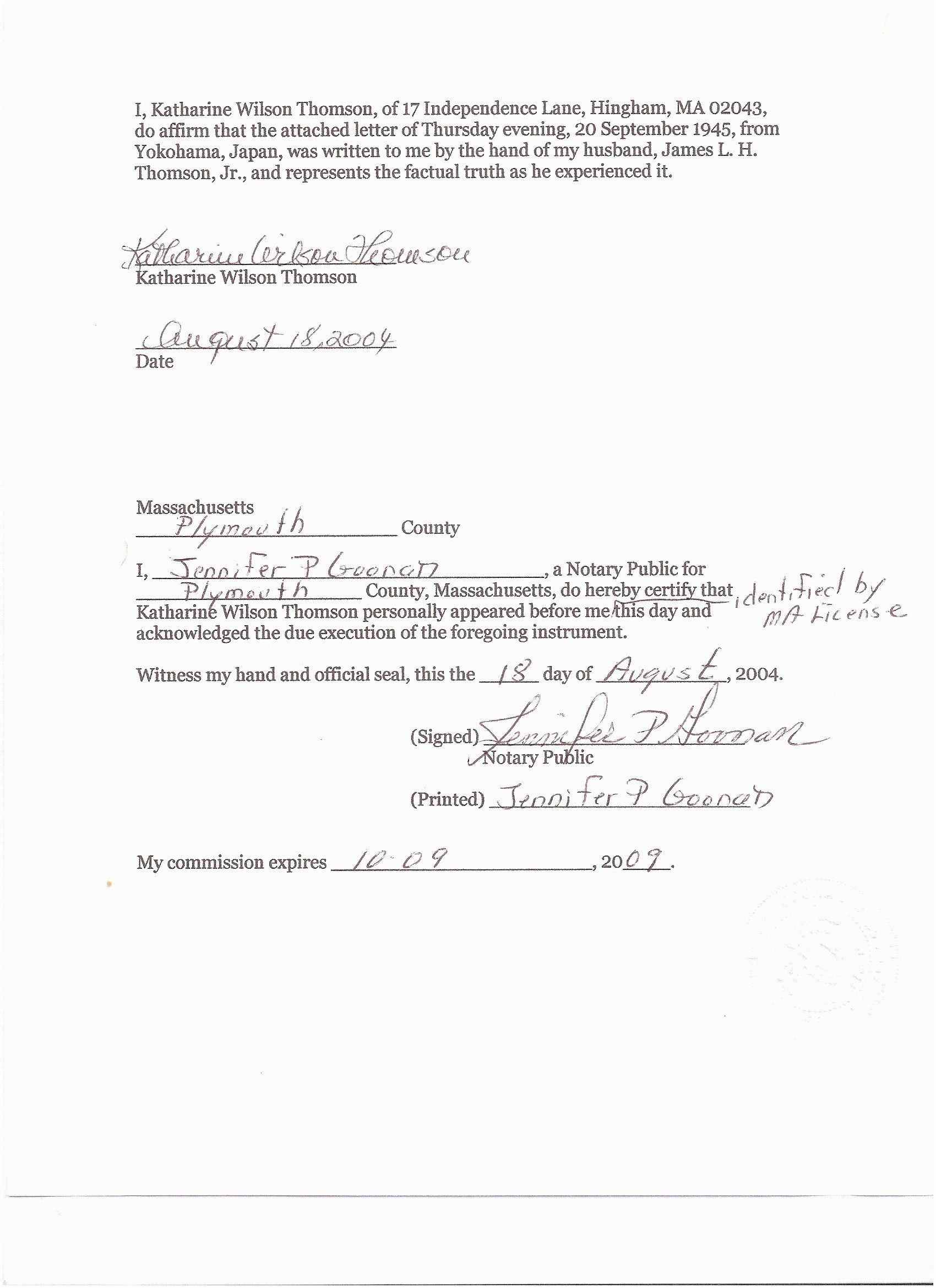 How to Notarize A Letter Lovely Notarized Letter Template for Residency Samples