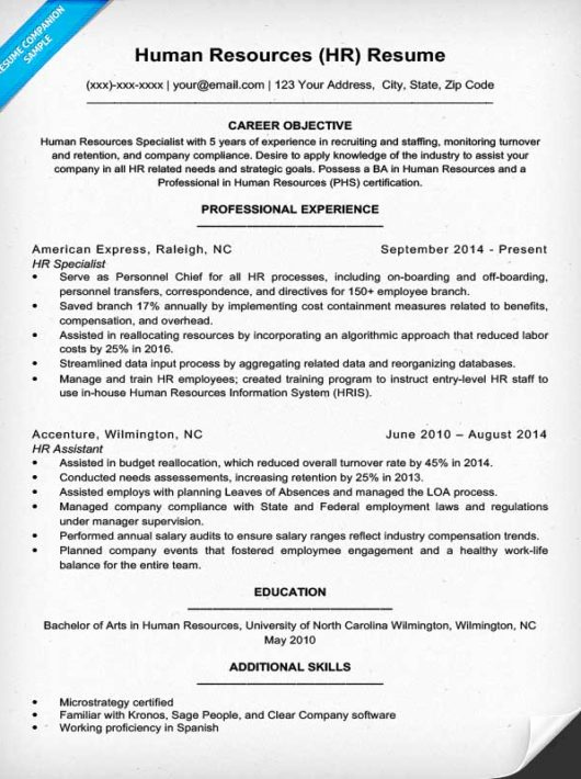 Human Resources Manager Resume New Human Resources Resume Sample & Writing Tips