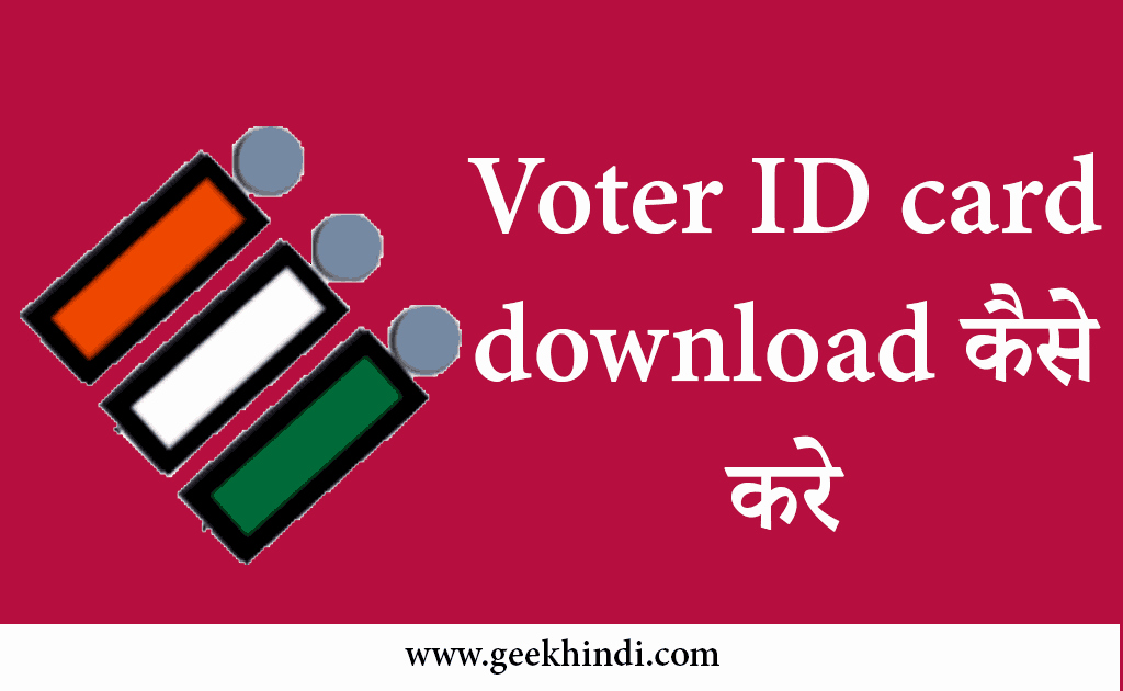 Identification Card Online Free Awesome Line Voter Id Card कैसे करे Full Guide हिंदी में
