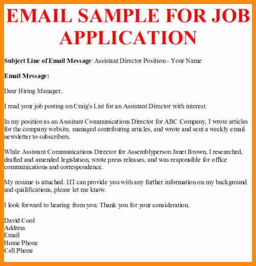 job application email sample