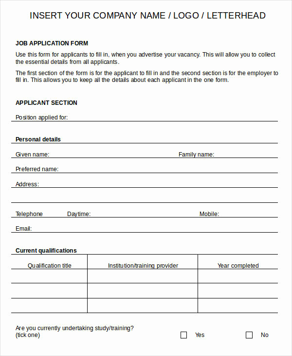 blank job application