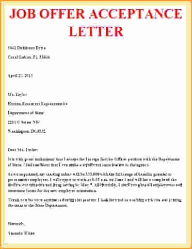 Job Offer Acceptance Letter Reply Inspirational Job Fer Acceptance Letter Example