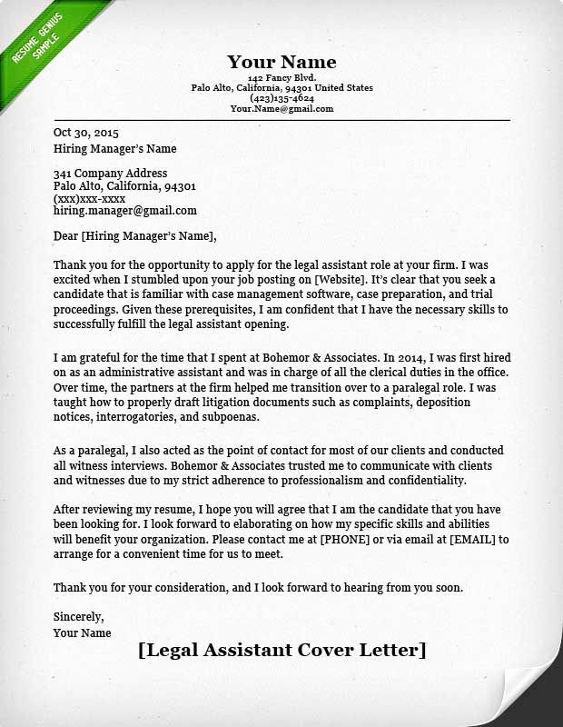Legal Cover Letters Samples Best Of Legal assistant Cover Letter Sample