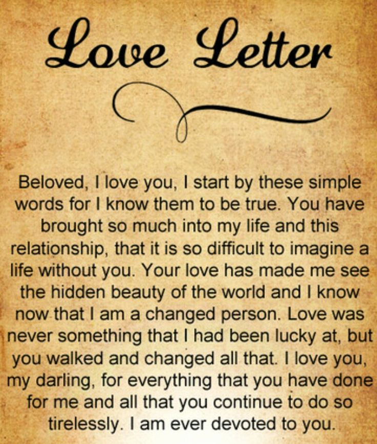 Letter to My Wife Beautiful Love Letter Template to My Wife