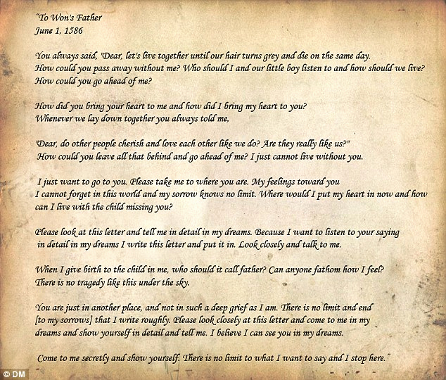 Love Letter to My Wife Elegant the 500 Year Old Love Letter Written by A Mourning Dead