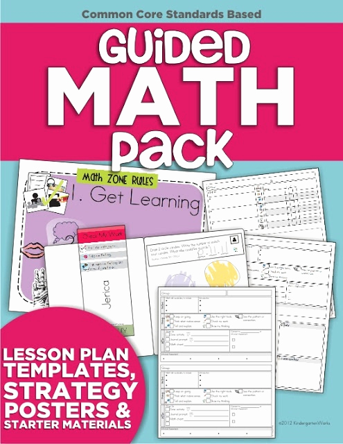 Math Lesson Plan Template Luxury 8 Best Images About Guided Math On Pinterest