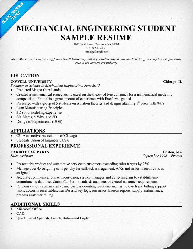 Mechanical Engineering Resume Examples New Mechanical Engineering Student Resume Resume Panion
