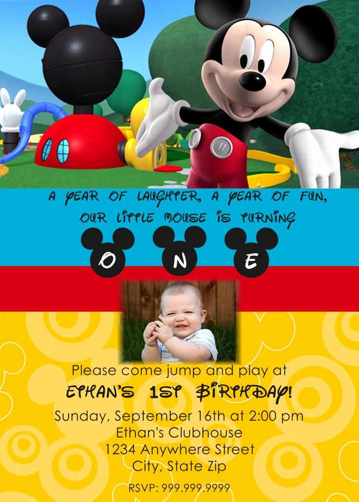 Mickey Mouse Clubhouse Invitations Lovely 25 Best Ideas About Messi Birthday On Pinterest