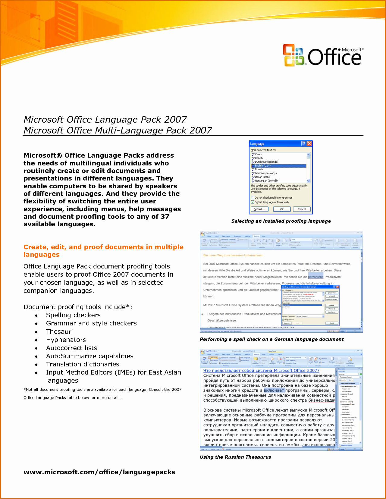Microsoft Office Invoice Template New 15 Microsoft Office Invoice Template