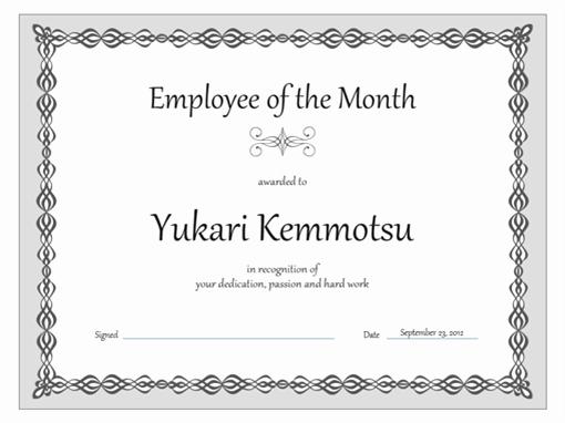 Microsoft Word Certificate Template Best Of Certificates Fice