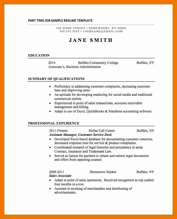 Part Time Job Resume Beautiful 7 8 Part Time Job Resume Template