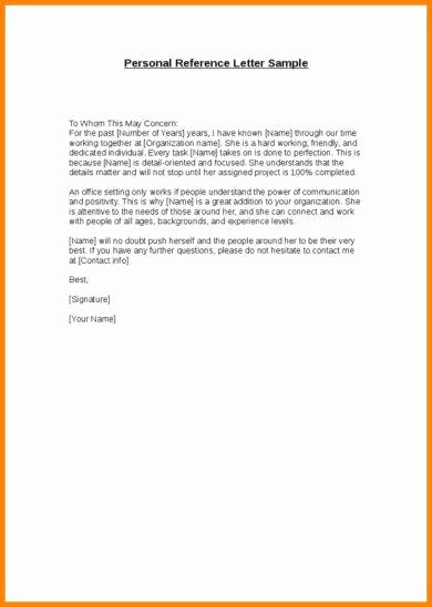 Personal Recommendation Letter Sample Beautiful 9 Personal Reference Letter Examples Pdf