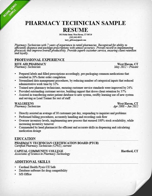 Pharmacy Technician Resume Sample New Pharmacy Technician Resume Sample & Writing Guide