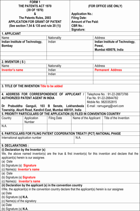 Provisional Patent Application Template Beautiful Download Sample Patent Application Templates for Free