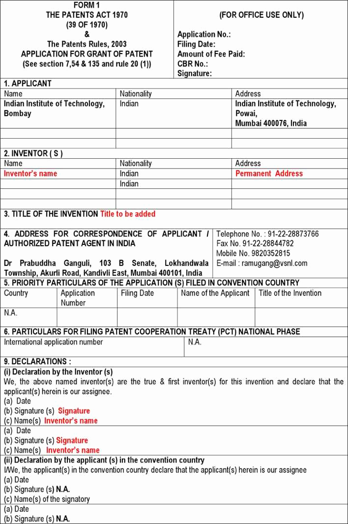 Provisional Patent Application Template Elegant Download Provisional Patent Application Guide Sample Free