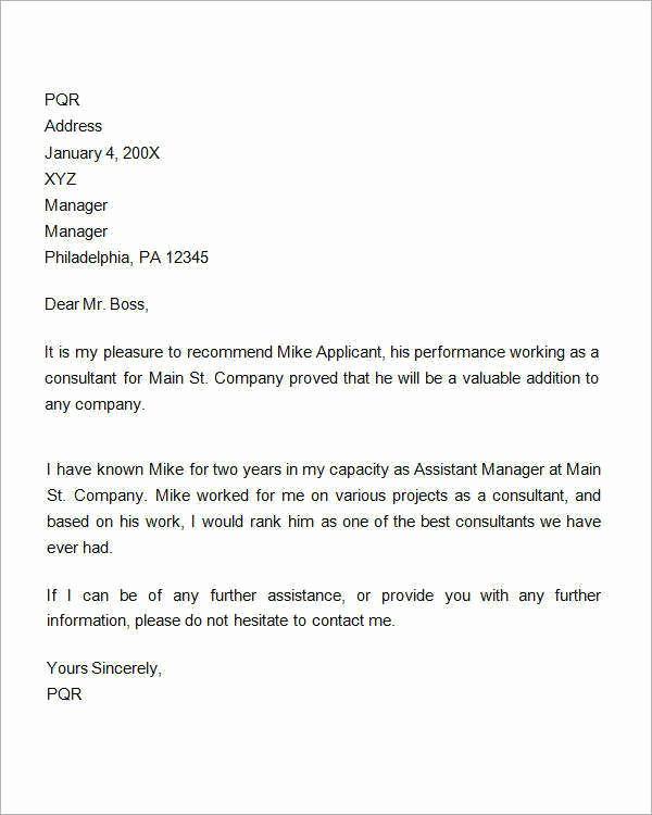 Recommendation Letter for A Job Unique Re Mendation Letter for Employment Promotion