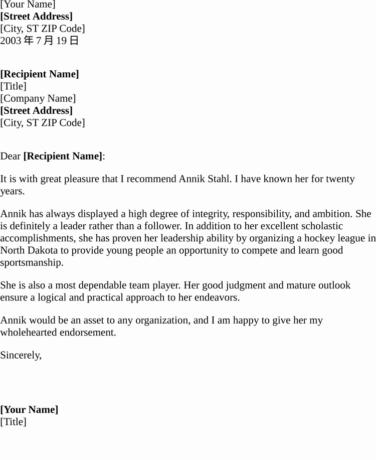Reference Letter for Friend Beautiful 5 Samples Of Character Reference Letter Template