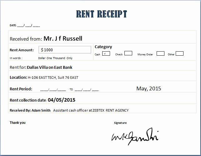 Rent Receipt Template Word New Mercial Rent Receipt Template