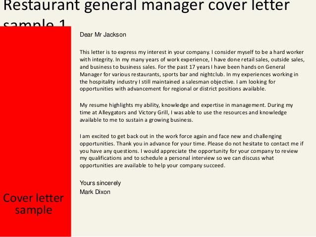 Restaurant General Manager Resume Elegant Restaurant General Manager Cover Letter