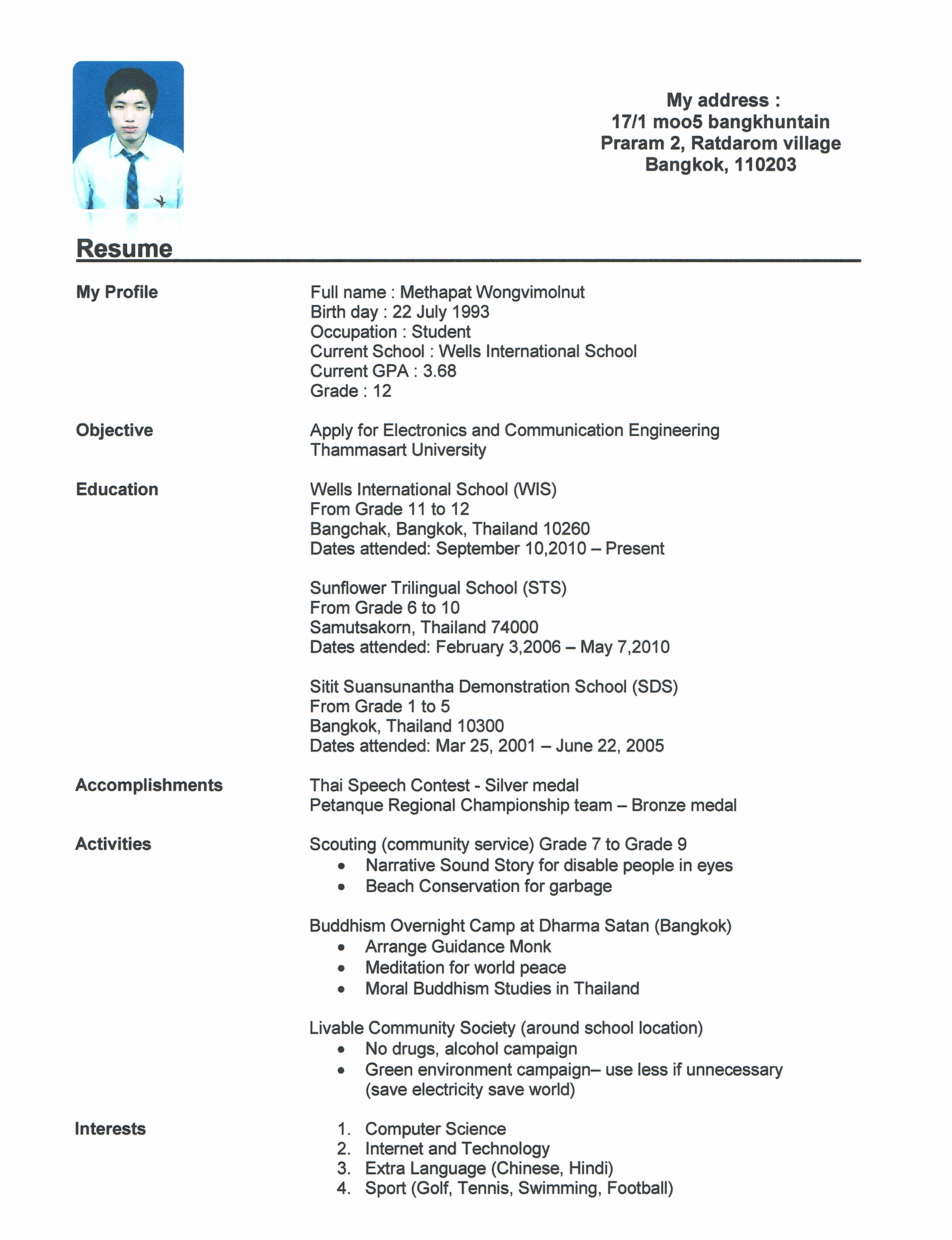 Resume for Highschool Students Lovely My Resume