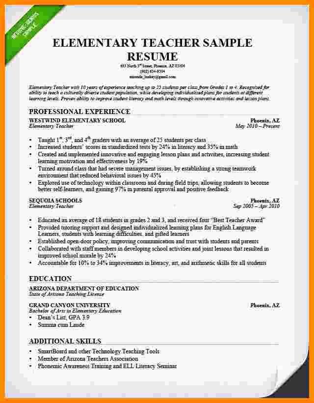 Resume Template for Teachers Awesome 5 Cv format Teacher