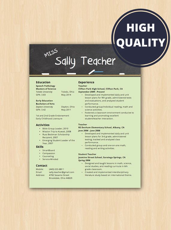 Resume Template for Teachers New 25 Best Ideas About Teacher Resume Template On Pinterest