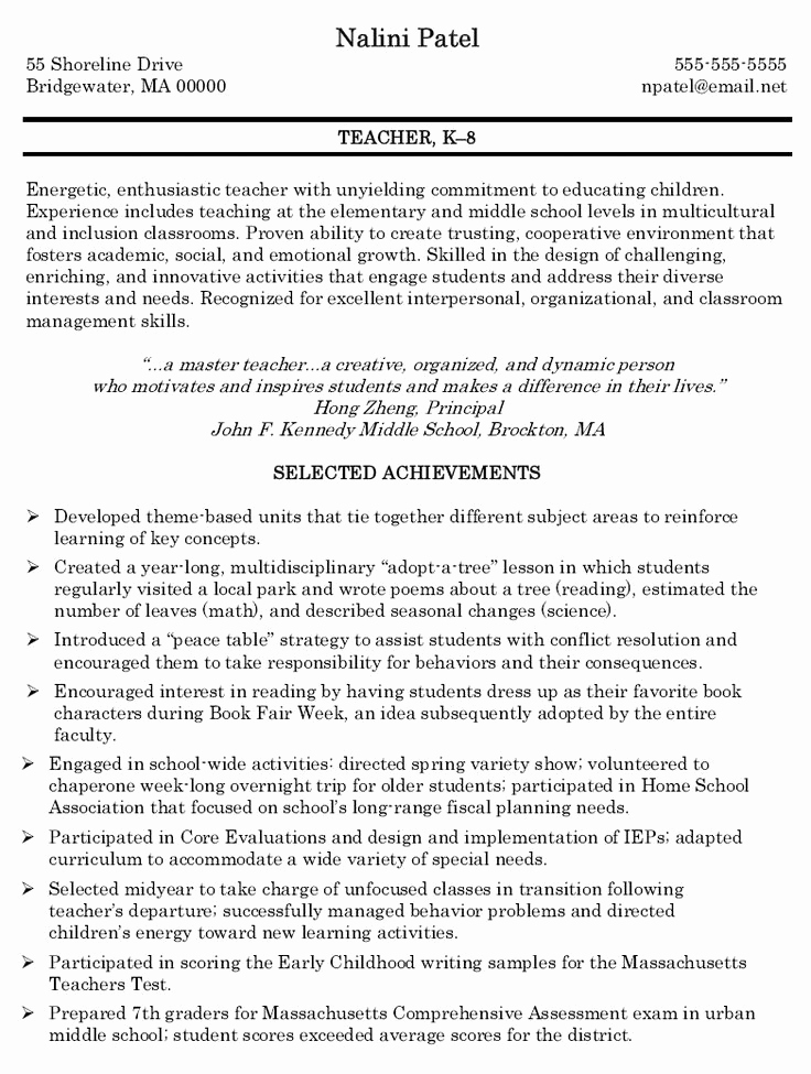 Resume Templates for Teachers Awesome Sample Teacher Resumes