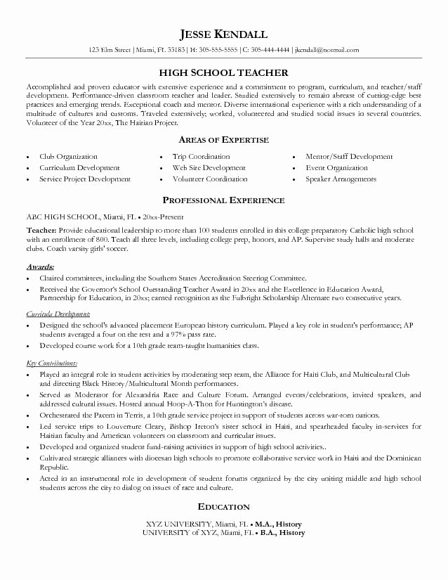 Resume Templates for Teachers Lovely High School Teacher Resume 1308 O