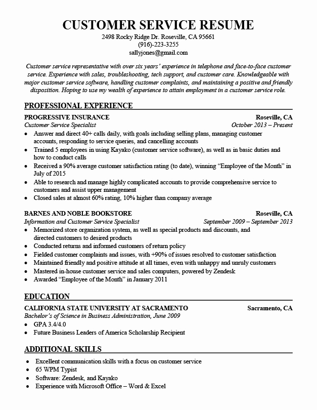 Retail Customer Service Resume Fresh Bination Resume Samples