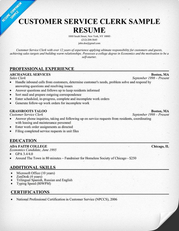 Retail Customer Service Resume Luxury Customer Service Clerk Resume Resume Panion