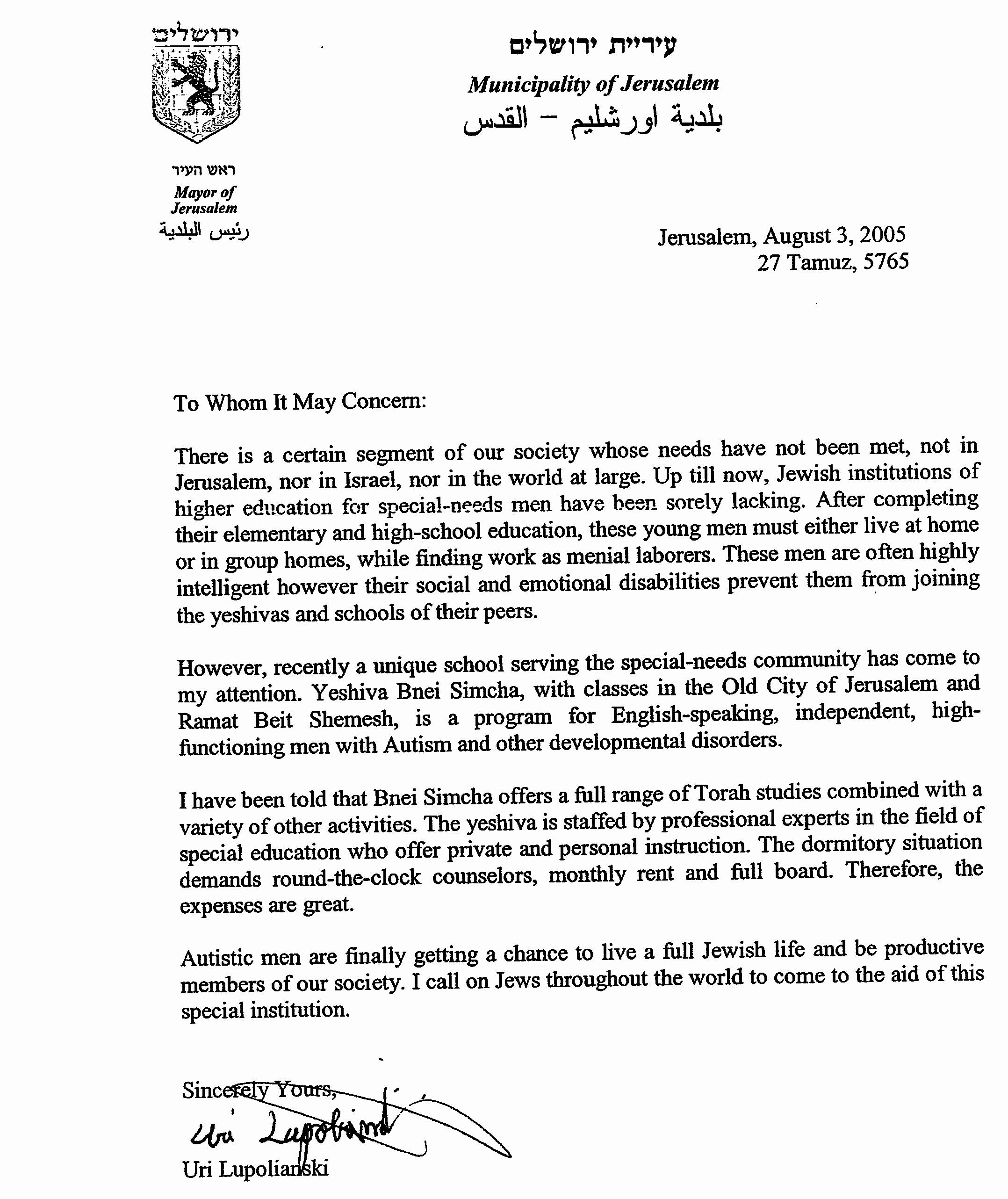 Sample College Recommendation Letter Elegant Letter Re Mendation From Parent for Dance Jos