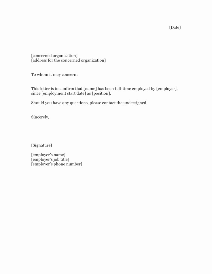 Sample Letter Of Employement Lovely Proof Of Employment Letter Sample Proof Of Employment