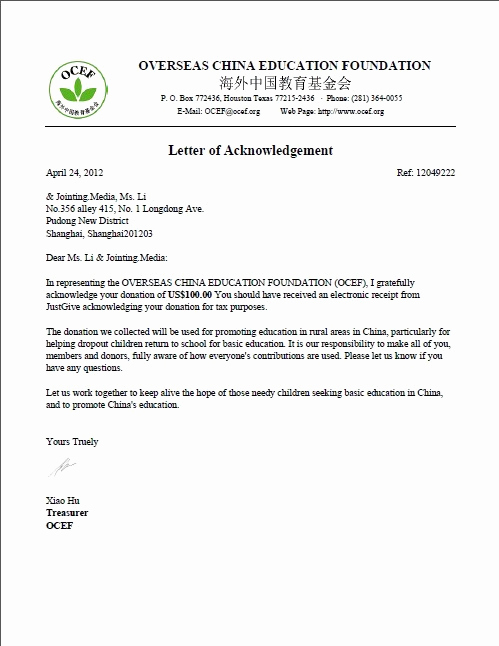Sample Nonprofit Gift Acknowledgement Letter Best Of Donation Receipt Letter