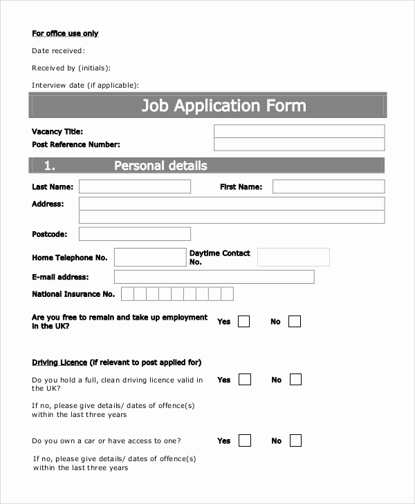 Standard Job Application form Lovely 10 Sample Printable Job Application forms