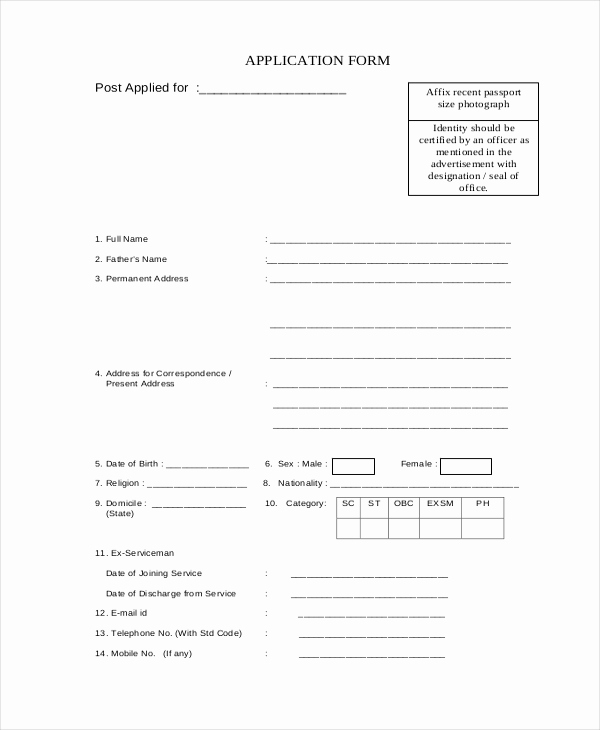 Standard Job Application form Lovely Sample Printable Job Application form 8 Free Documents
