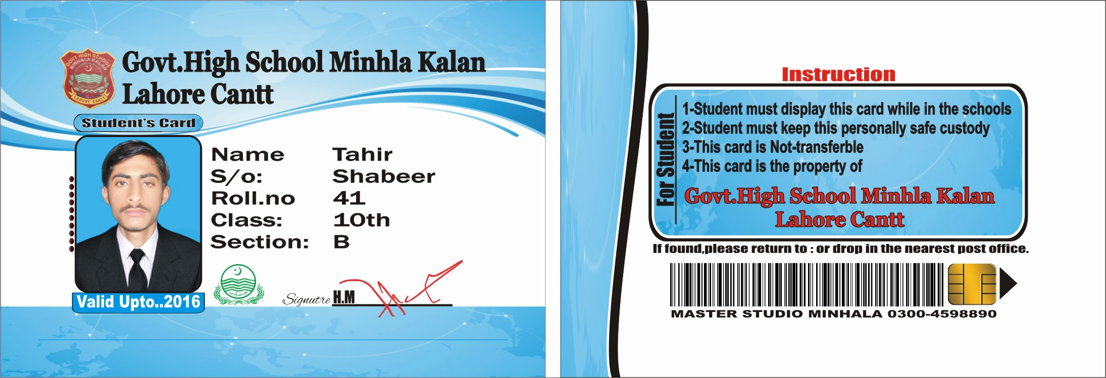 Student Id Card Template Elegant Student Cards Designs Card Maker Udent Card