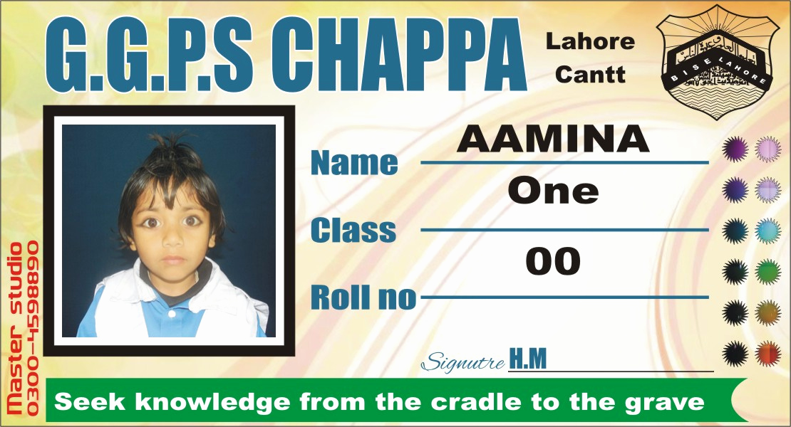 Student Id Card Template Lovely Student Cards Designs Card Maker Udent Card