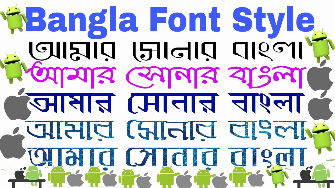 Stylish Fonts for android Inspirational Setup Bangla Stylish Font On Any Editing Apps In Your