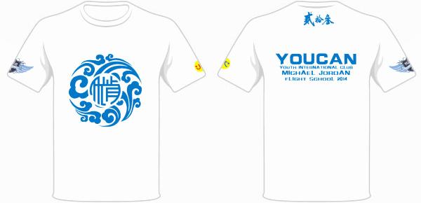 T Shirt Template Vector Fresh T Shirt Ai Template Free Vector 60 889 Free