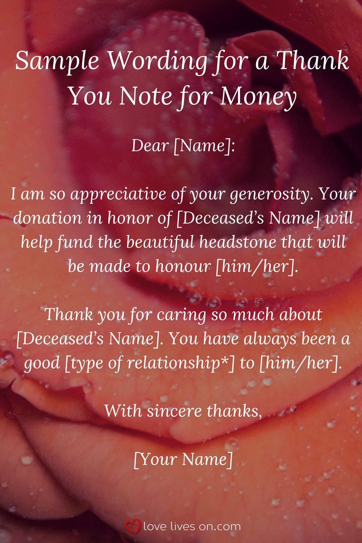 Thank You Note for Money Elegant the 25 Best Funeral Thank You Notes Ideas On Pinterest