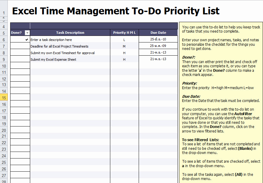 To Do List Template Excel Luxury to Do List Template for Microsoft Excel